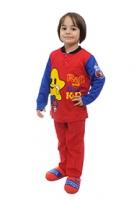 Steaua Bucuresti Pijama Rosie Baby