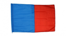 Steag R/A Mare Produs Oficial Steaua Bucuresti