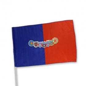 Steag Istoria Siglei Produs Oficial Steaua Bucuresti