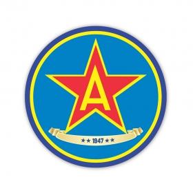 Mousepad Armata 1947 Produs Oficial Steaua Bucuresti