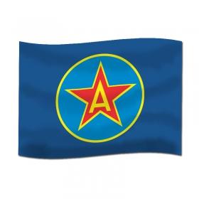 Steag Mare 1947 Produs Oficial Steaua Bucuresti
