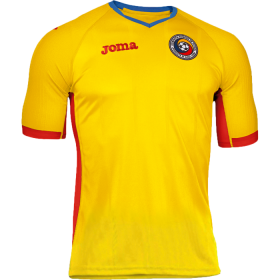 TRICOU REPLICA NATIONALA GALBEN 2015 - 2016