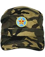 Sapca Camuflaj Junglă Camo Armata Csa Steaua Bucuresti Produs Oficial ''sub licenta Steaua Bucuresti