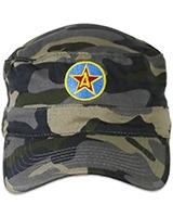 Sapca Camuflaj Câmp Camo Armata Csa Steaua Bucuresti Produs Oficial ''sub licenta Steaua Bucuresti