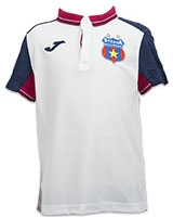 T-shirt Polo White presentation Product '' under license '' Steaua Bucuresti