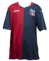 Tricou Adult Retro Logo Steaua Bucuresti Produs Oficial ''sub licenta'' Steaua Bucuresti