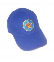 Sapca Albastra Logo Armata Steaua Bucuresti Brodat Produs Oficial ''sub licenta'' Steaua Bucuresti