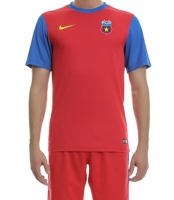 Tricou Nike Suporter Edition Steaua Bucuresti