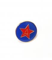 Pin Armata 1947 Steaua Bucuresti