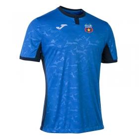 Tricou Sport Camo Albastru Steaua Bucuresti