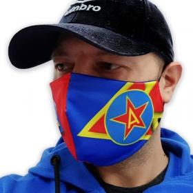 Masca Steaua CSA
