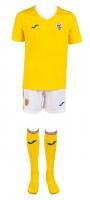 Set de joc galben pentru copii al Echipei Nationale de Fotbal a Romaniei